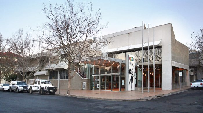 Little Malop Street entry to the Geelong Performing Centre by Marcus Wong Wongm via Wikipedia CC